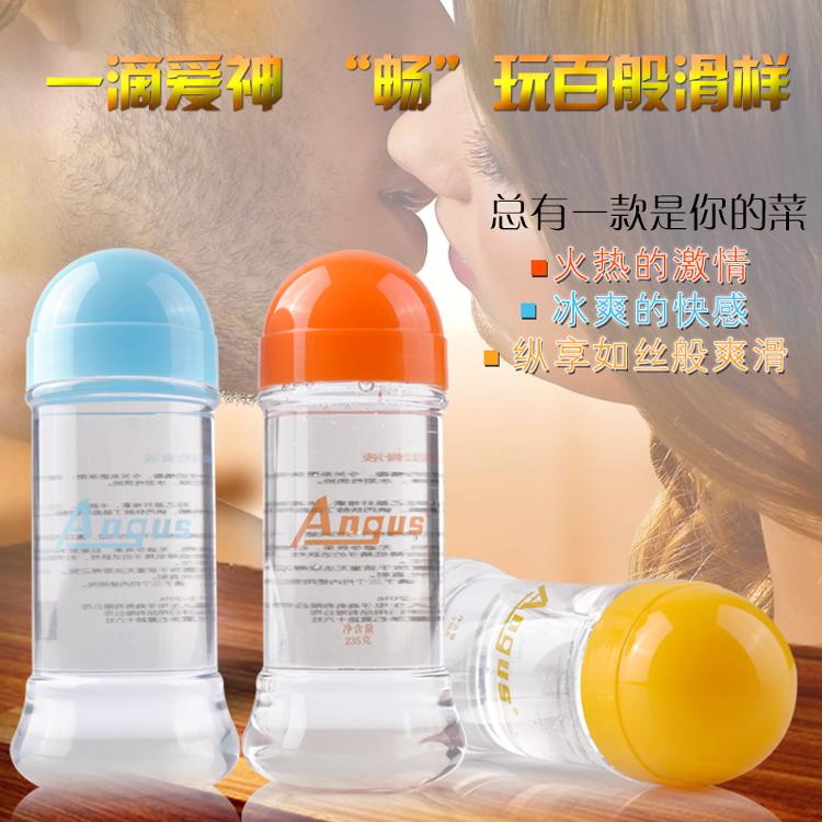 ANGUS人体润滑剂235ml-丝滑
