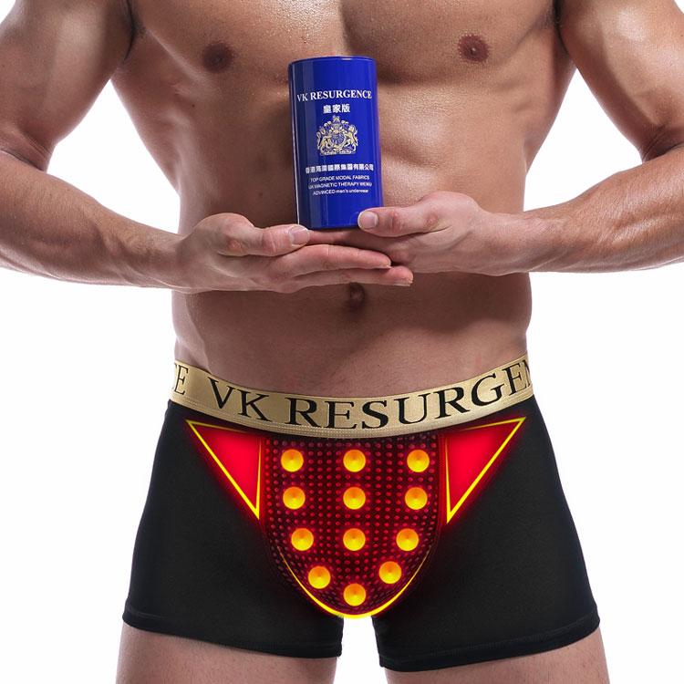 磁疗卫裤十三代皇家版RESURGENCE-XL码