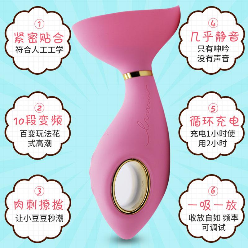 幻想爱浪女用胸部阴部震动吮吸器 Aphojoy-粉色