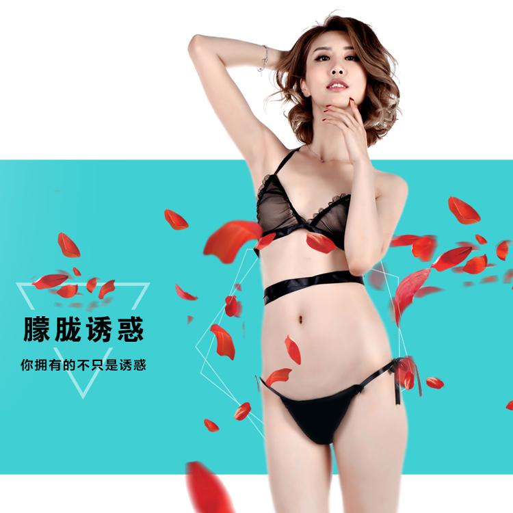 朦胧诱惑黑色网纱文胸小裤夜字号