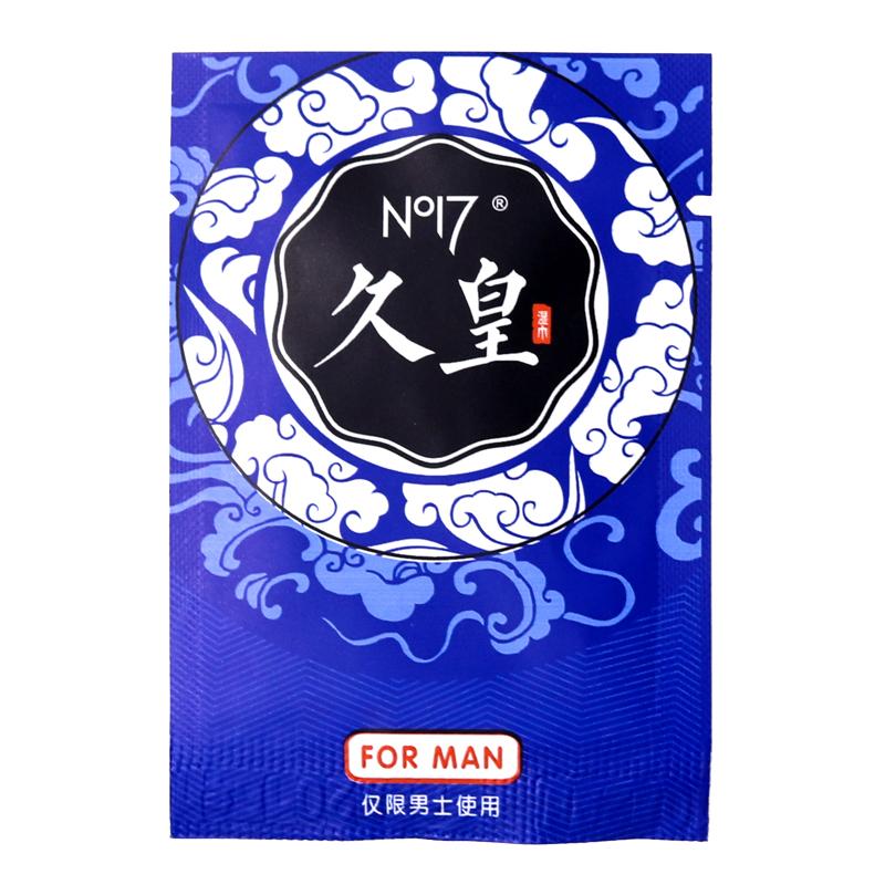 No17久皇湿巾一片装-一片