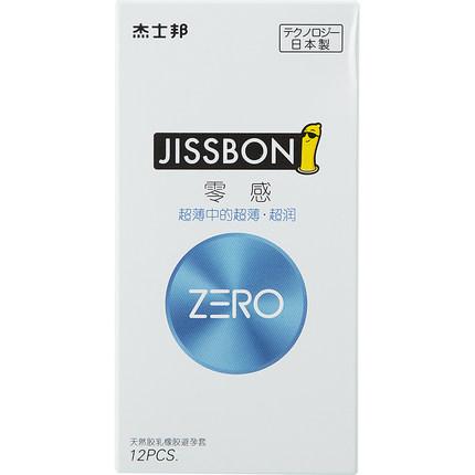 ZERO灵感超薄超润3只装/12只装 杰士邦-12只装