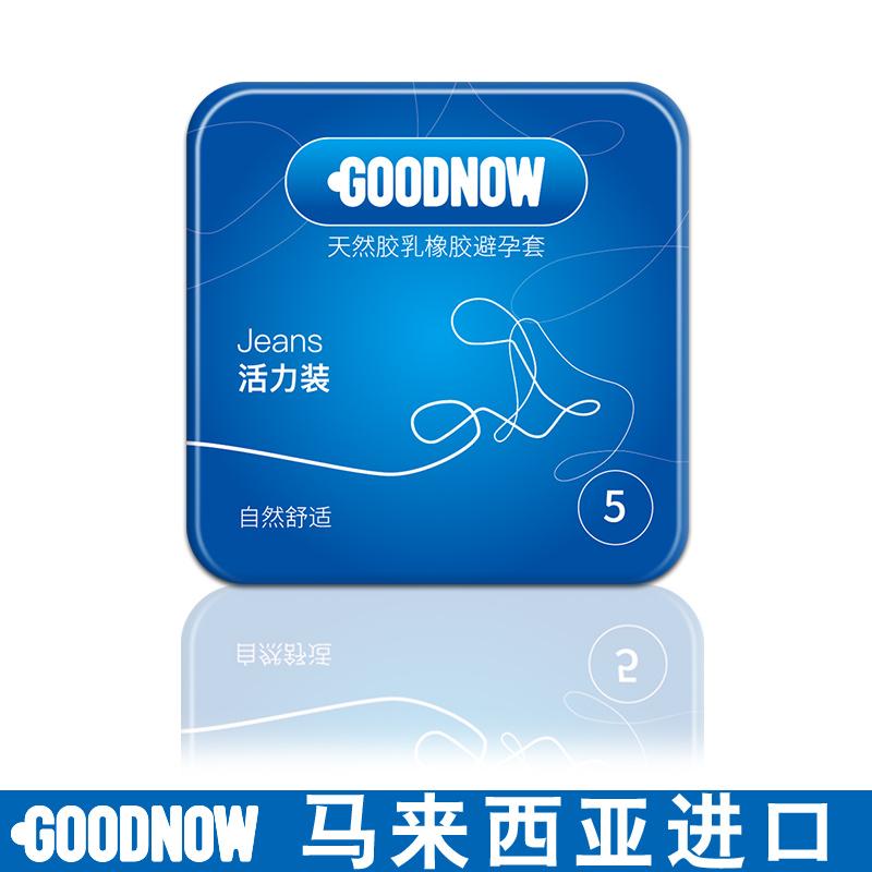GOODNOW活力装平滑型型避孕套 5只装-5只装
