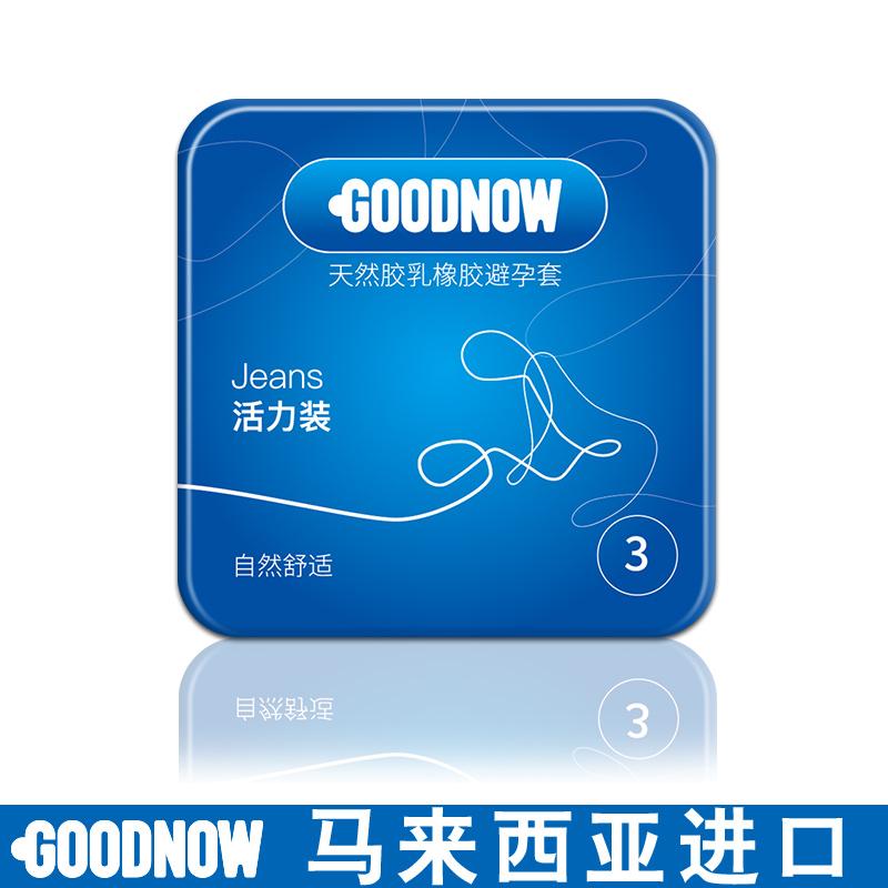GOODNOW活力装平滑型型避孕套 3只装-3只装
