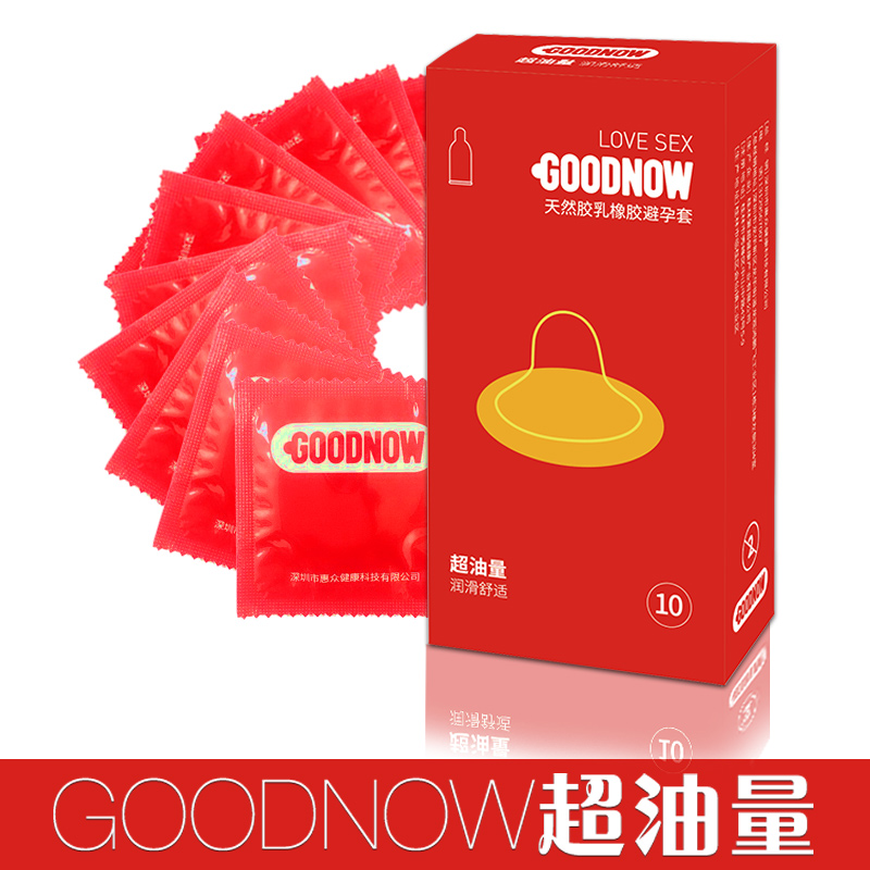 GOODNOW超润滑光面型避孕套 10只装-10只装