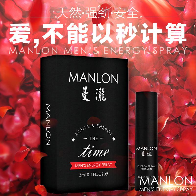 男士喷雾活力版MANLON