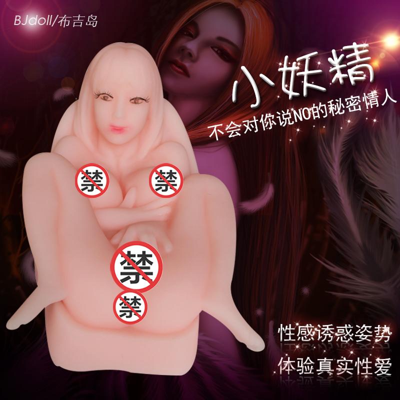 性感小妖精粉色布吉岛